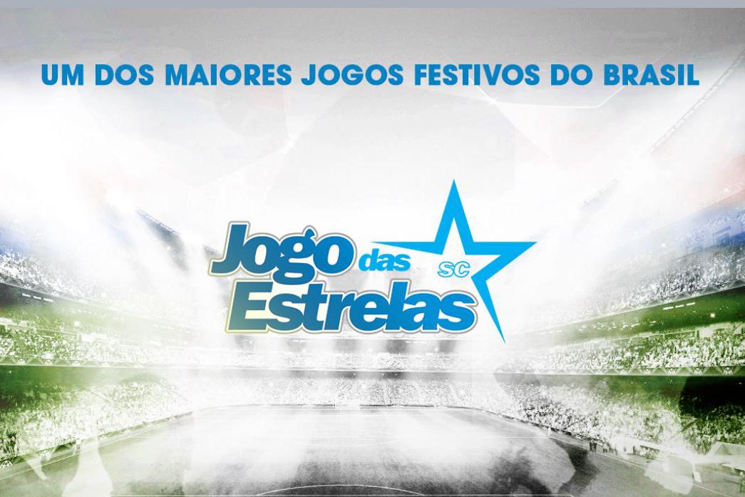 Ingressos para o Jogo das Estrelas já estão sendo vendidos   Imagem Divulgação/Prefeitura de Araquari